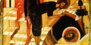Beheading of St John the Forerunner (St Jonn the Baptist)