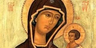 Most Holy Theotokos