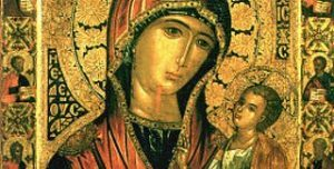 Most Holy Theotokos - Through her holy intercessions