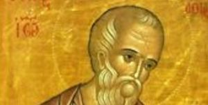 St John the Theologian featured