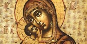 Most Holy Theotokos - Our Lord as our rock